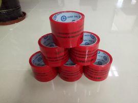 红色印字英文警示封箱胶带宽72mm长45码地面标识出口封箱现货