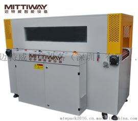 MTW-5030LW热收缩炉