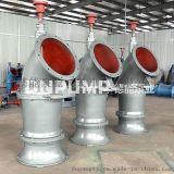 大流量低扬程干式轴流泵生产厂家