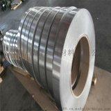 进口C7701洋白铜带,0.6mm白铜皮,0.35mm屏蔽罩锌白铜带