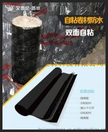 广东供应自粘聚合物改性沥青聚酯胎防水卷材厂家直销详细参数