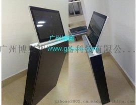 长春博奥BRZE-2Z  液晶屏升降器生产厂家