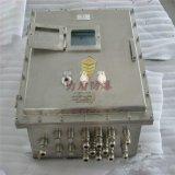 溫州BXK防爆箱