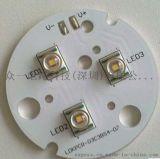 众一电路多样产品选择PCB快速打板真爽硬件工程师