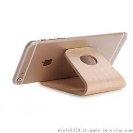 多功能手机架  平板电脑   弯曲木 方便耐用