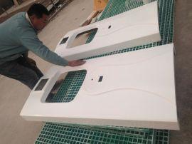 河南和业玻璃钢医疗外壳定制