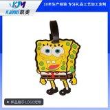 故宫创意硅胶卡套行李吊牌定做PVC软胶行李牌创意旅游纪念品定制
