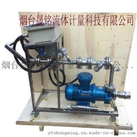 液体化肥定量灌装机 化工中间体定量灌装大桶设备