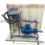 液體化肥定量灌裝機 化工中間體定量灌裝大桶設備