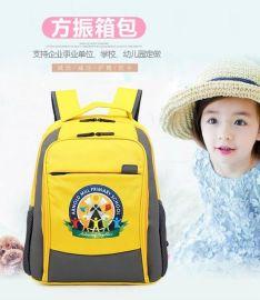 学生书背包