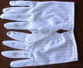 防静电手套厂家 专业供应防静电手套