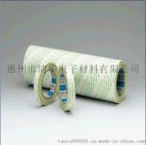 低揮發性物質含量低且可牢固粘貼在彎曲表面的無溶劑雙面膠帶 No.516