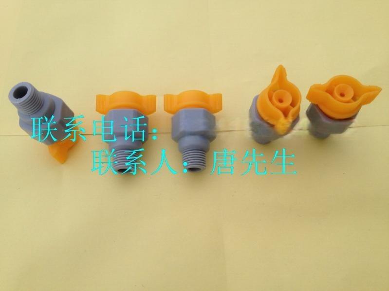 生产厂家直销pcb水平线零配件--锥形仿美喷嘴