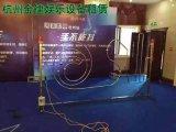 杭州互動闖關娛樂道具手不能抖出租