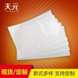 东莞背胶袋厂家 天元集团专做物流包装材料180*270