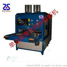 吸塑包装系列-自动转盘同步熔断机