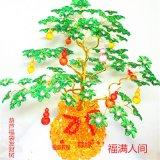 DIY手工串珠家居装饰日用摆件,发财树,招财树,摇钱树,吉祥葫芦婚庆