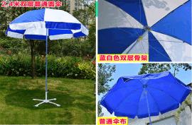 兴义大伞厂、兴义太阳伞印刷、广告大伞定制厂
