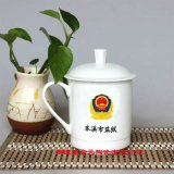 紀念禮品茶杯定製廠家