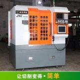 深圳宝安机床厂家直销金属雕刻机540创业小项目