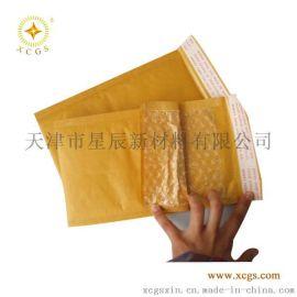 天津包邮现货牛皮纸气泡袋 /气泡信封袋 黄色可印刷快递袋  黄色牛皮纸泡泡袋