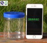 山核桃花茶幹果炒貨餅幹液體密封食品包裝塑料罐醬菜瓶果汁蜂蜜瓶