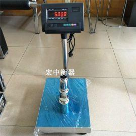 广东清远100kg工业称重立杆电子称 现货