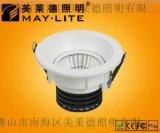 活动式天花射灯     ML-C407天花射灯