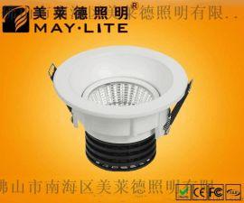 活動式天花射燈     ML-C407天花射燈
