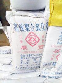广西聚合氯化铝 26 27 28厂家直销 质优价廉 饮用水处理