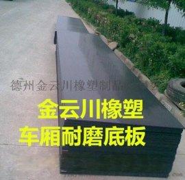 PVC水泥砖塑胶托板