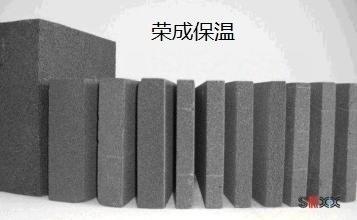 连云港泡沫玻璃 理石漆酚醛保温一体板 生产规格