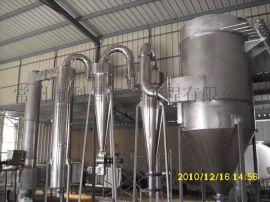 江苏厂家供应啤酒糟干燥设备之闪蒸干燥机化工设备