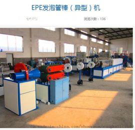 珍珠棉发泡机设备生产线EPE珍珠棉发泡机