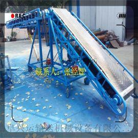防灰尘环保皮带输送机 不锈钢格挡皮带机