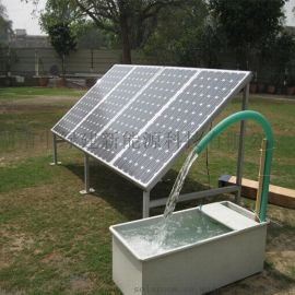 太阳能水泵系统 家用太阳能水泵
