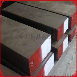 日本大同模具钢材NAK80高性能高精密塑料模