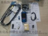 多功能手持式煙氣分析儀B20