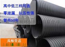 株洲钢带增强螺旋波纹管禹顺排污管