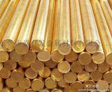 盛有发供应HMN58-2锰黄铜棒