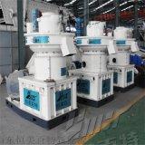 江苏生物质颗粒机 时产一吨木屑颗粒机价格