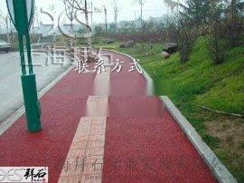 浙江衡州公園|透水混凝土價格|透水混凝土廠家|透水混凝土材料