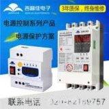 自動重合閘電源保護器/自動復位保護開關