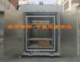 橡胶制品二次硫化烘箱 橡胶产品二段硫化烘箱
