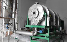 厂家直销 HZG系列回转滚筒干燥机