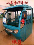 加厚一體衝壓車棚鐵皮雨篷 電動三輪車遮陽棚