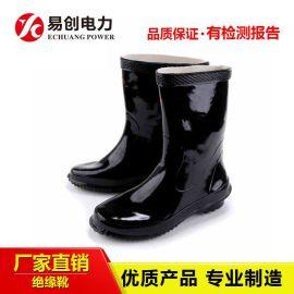 10kv绝缘鞋|电工绝缘鞋厂家批发|安全绝缘鞋靴促销