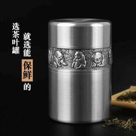 泰国锡器 骄子熊猫锡罐 材质珍贵 适合爱茶人士