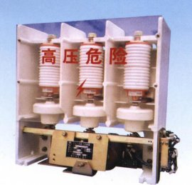 JCZ5-12系列交流高压真空接触器
