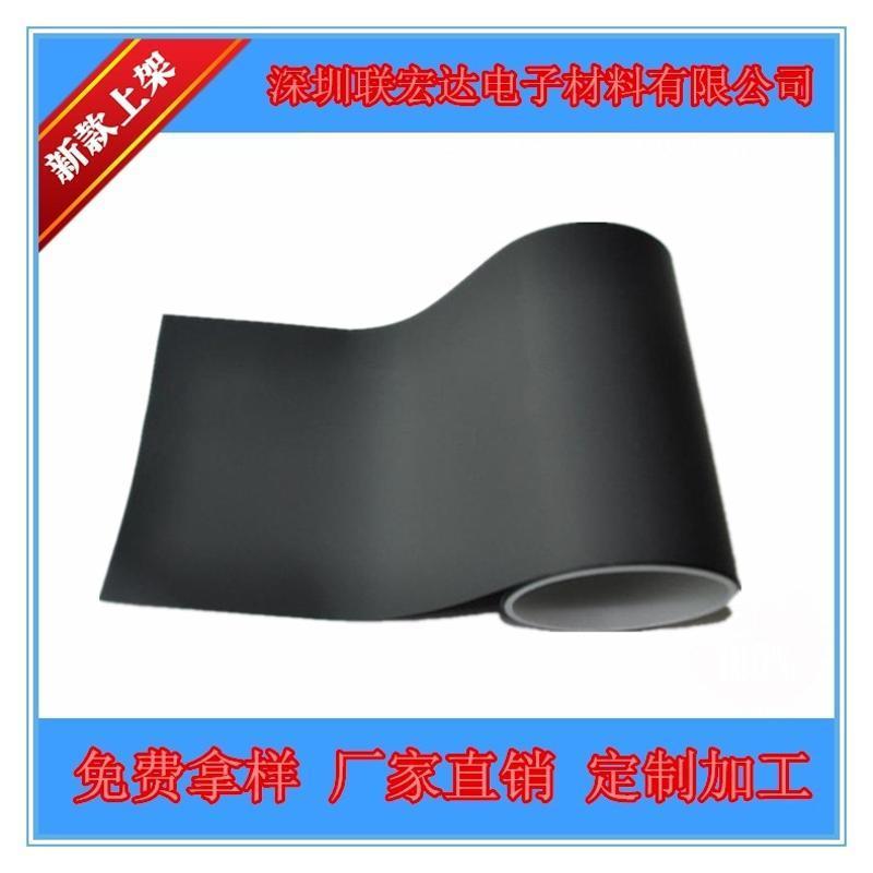 单面亚黑防指纹PET单面胶带 石墨复合膜 厚度0.05mm  防指纹